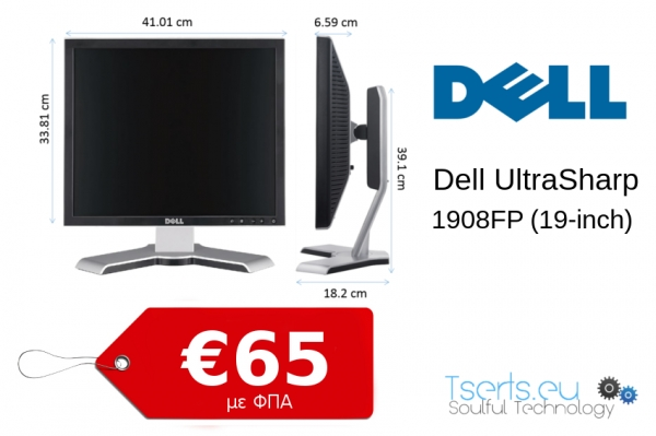 Dell UltraSharp 1908FP (19-inch)