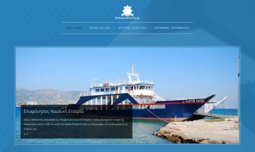 Elafonisosferries.gr