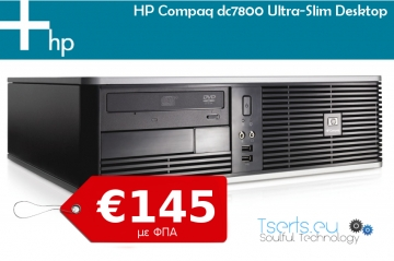 HP DC 7800 small factor business PC